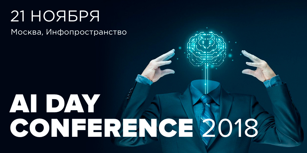 AI Day Conference 2018