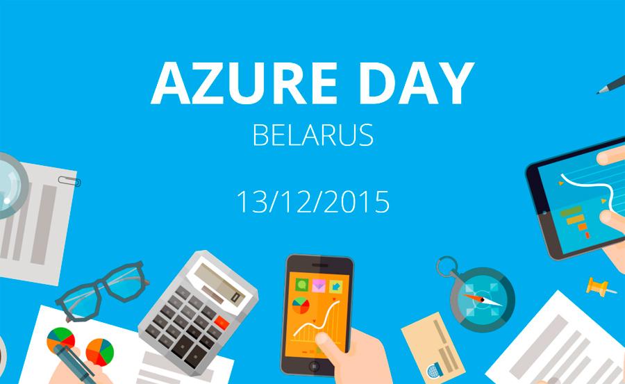 Azure Day Belarus 2015