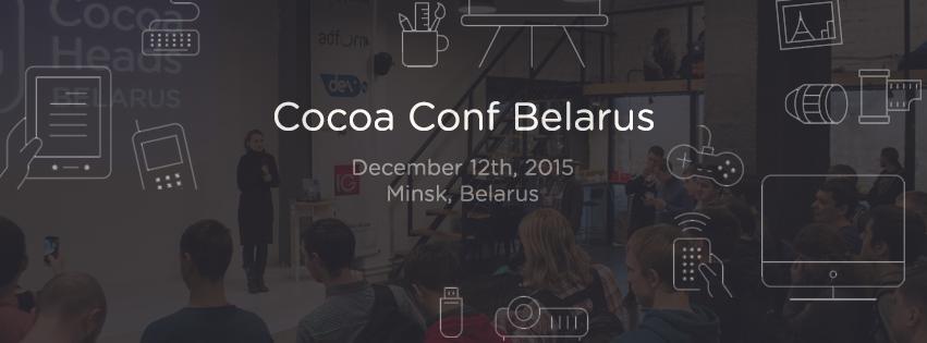 COCOA CONF BELARUS 2015