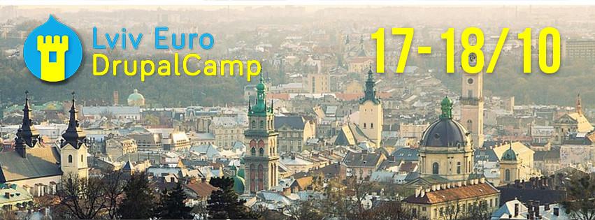 4-й Lviv Euro DrupalCamp 2015