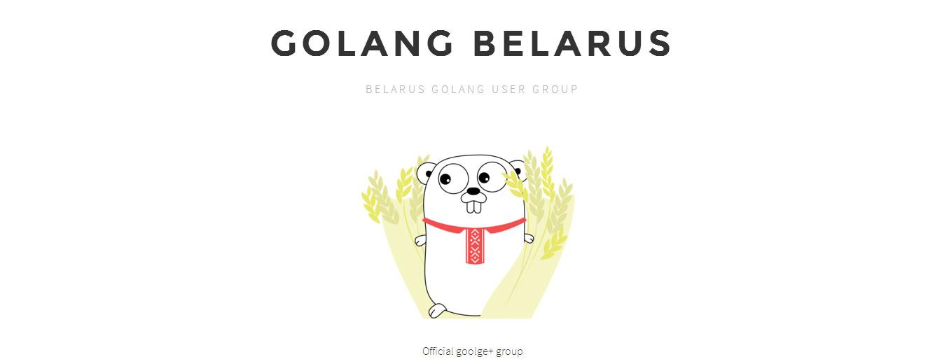 Belarus Golang User Group