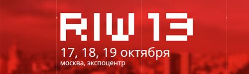 Russian Internet Week 2013
