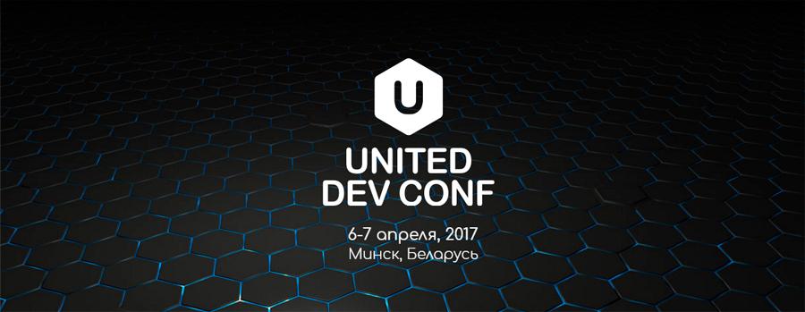 United Dev Conf 2017