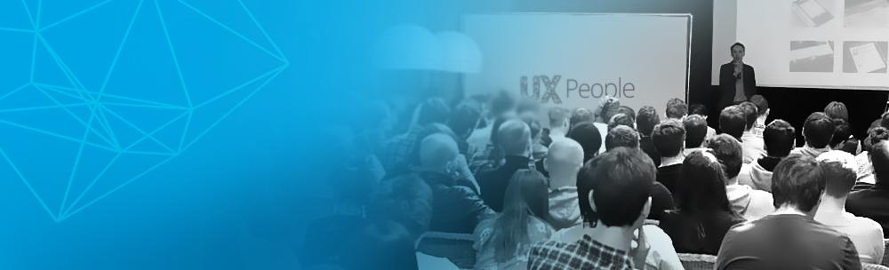 UXPeople 2015