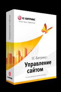 1С-Битрикс: Управление сайтом - Бизнес