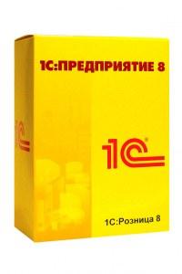 1С:Предприятие 8 - Розница для Беларуси
