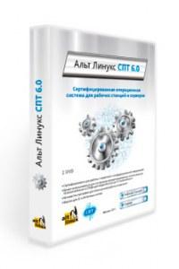Альт Линукс СПТ 6.0 Сервер