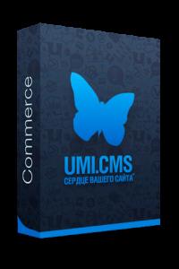 UMI.CMS - Commerce