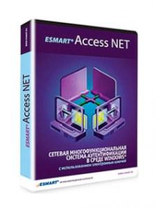 ESMART Access NET