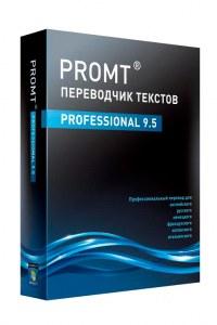PROMT Professional 9.5
