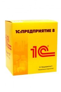 1С:Предприятие 8 - Управление Торговлей для Беларуси