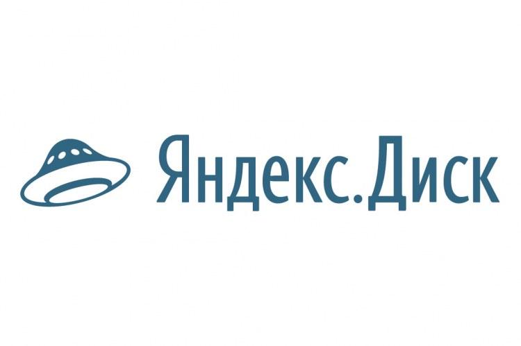 Яндекс.Диск. Логотип