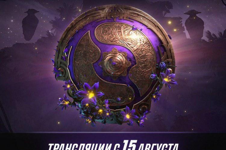 Ежедневные трансляции Чемпионата мира по киберспорту из Шанхая The International 2019 стартуют в единственном киберспортивном баре Минска
