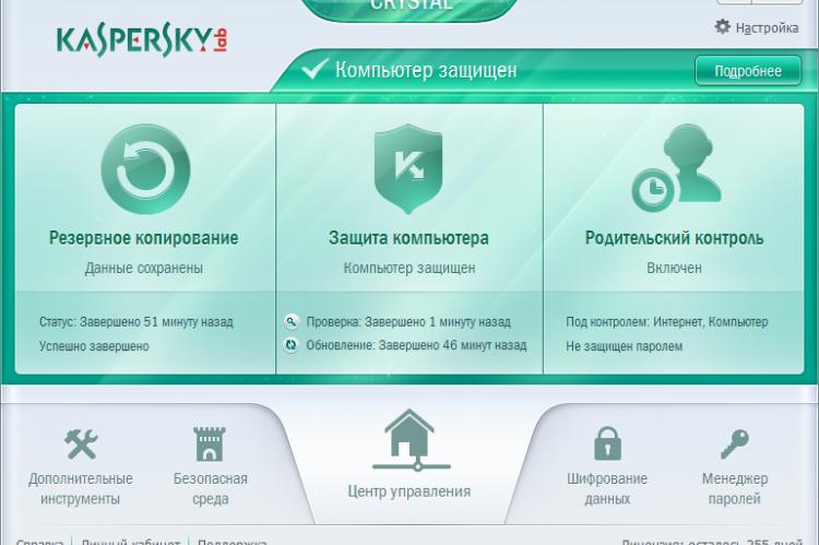 Kaspersky CRYSTAL. Интерфейс программы