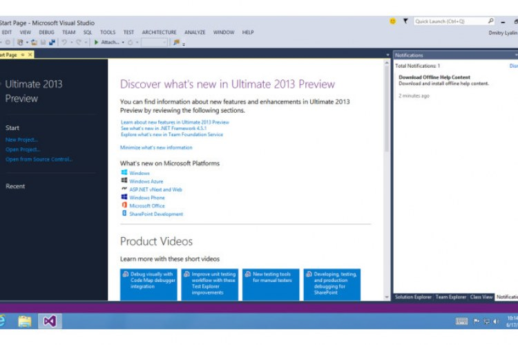Visual Studio Ultimate 2013. Начальный экран