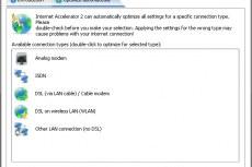Ashampoo Internet Accelerator 2. Оптимизация скорости