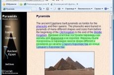 Перевод сайтов в Internet Explorer, Mozilla Firefox