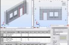 Продукт содержит функции, соответствующие различным нормам проектирования железобетонных и стальных конструкций