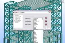 Robot Structural Analysis Professional поддерживает работу международных проектных коллективов, позволяя использовать разные языки в интерфейсе и результатах