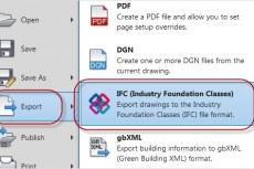 В AutoCAD MEP 2013 улучшена поддержка файлов формата IFC