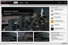 Autodesk Exchange для AutoCAD
