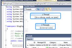 Microsoft Visual Studio Premium 2010. Отладка и диагностика