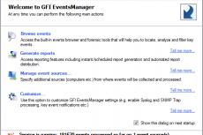 GFI EventsManager Консоль быстрого запуска