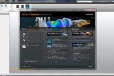 Новый интерфейс Autodesk Inventor 2013