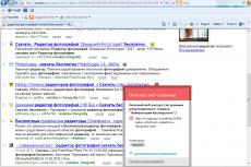 Модуль проверки ссылок проверяет ссылки на веб-страницах и помечает их цветными значками в зависимости от степени опасности. Сайты делятся на опасные, безопасные и неизвестные