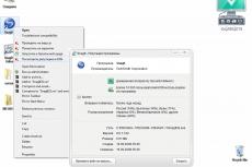 Проверка репутации программ в Kaspersky Security Network позволяет получить сведения о любом исполняемом файле и принять решение о том, стоит ли его использовать