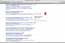 Kaspersky Internet Security для Mac 2014. Модуль проверки ссылок