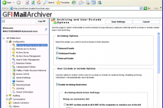 Настройки архивации и исключений