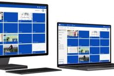 Microsoft Windows 8. Согласованная совместная работа
