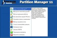 Загрузочная среда восстановления Linux/DOS