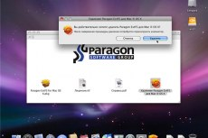 ExtFS for Mac OS X 8.0. Удаление программы