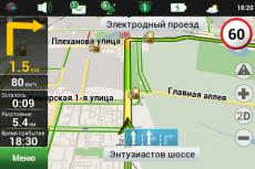 Навител Навигатор. Россия. Скриншот программы