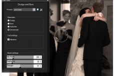 ACDSee Pro 5. Осветление и затемнение участков фото