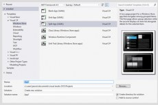 Visual Studio Premium 2012. Скриншоты