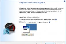 TuneUp Utilities 2012. Turbo TuneUp