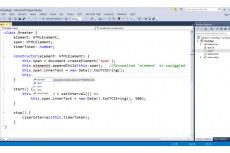 Visual Studio Premium 2013. Генерация классов