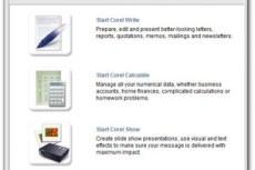 Corel Office. Справка программы