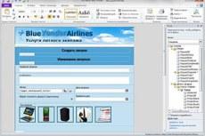 Microsoft Office InfoPath 2010. Публикация форм одним щелчком мыши