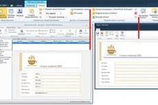 Microsoft Office SharePoint Workspace 2010. Эффективная работа благодаря простым в использовании спискам SharePoint.